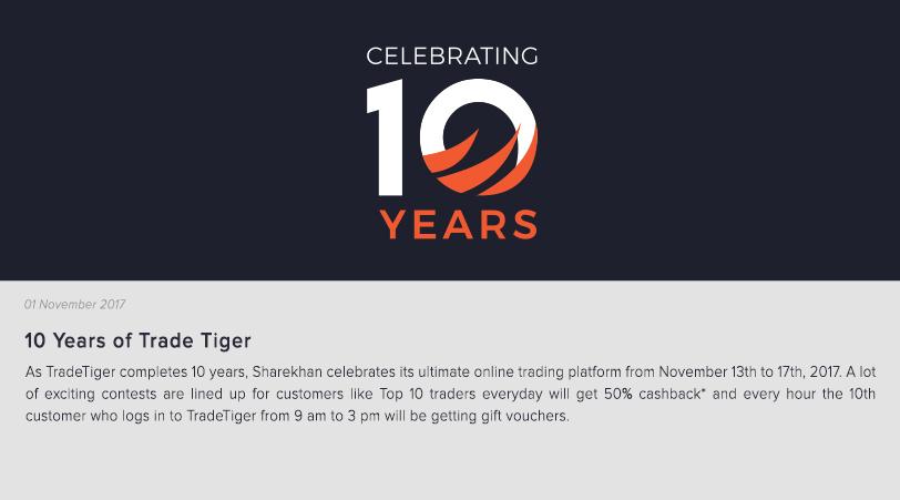 sharekhan trade tiger latest version 2.2